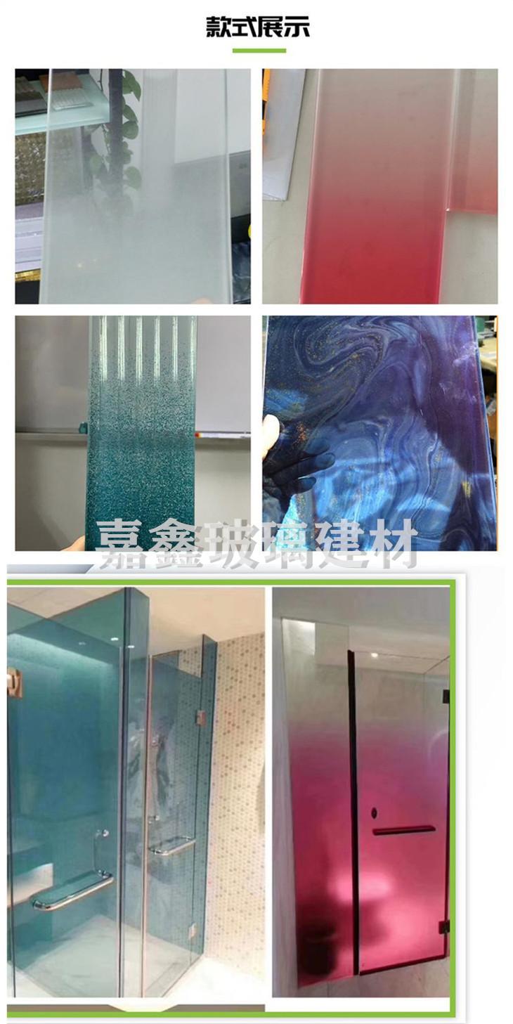 无框玻璃感应门如何安装 钢化玻璃隔断的固定方法